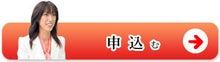 仙台★スピリチュアル★心理カウンセラー★あなたが主人公の~幸せな未来の作り方~-申し込み