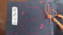 $松田祥一オフィシャルブログ「松田さんが来ましたよ。」Powered by Ameba