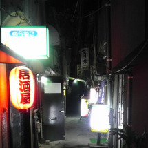 九州旅行 鹿児島2