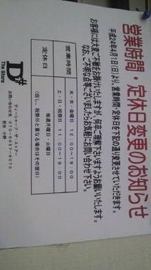 Travail soi-colore岡山の旅とイベントのブログ-2012060508080000.jpg