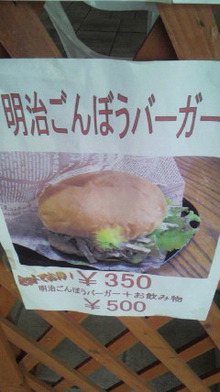 Travail soi-colore岡山の旅とイベントのブログ-2012060508060001.jpg