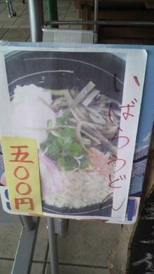 Travail soi-colore岡山の旅とイベントのブログ-2012060508060000.jpg