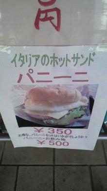 Travail soi-colore岡山の旅とイベントのブログ-2012060508070000.jpg