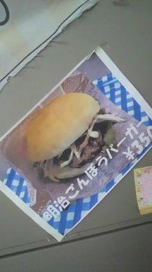 Travail soi-colore岡山の旅とイベントのブログ-2012060508060003.jpg