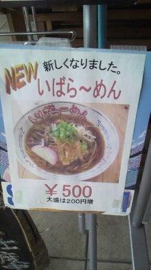 Travail soi-colore岡山の旅とイベントのブログ-2012060508050000.jpg