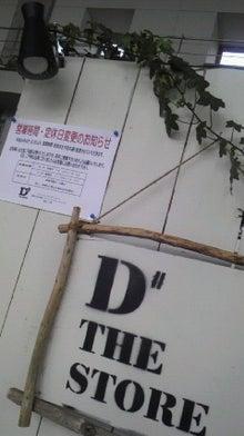 Travail soi-colore岡山の旅とイベントのブログ-2012060508090001.jpg