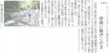 上津江フィッシングパークのブログ-記事