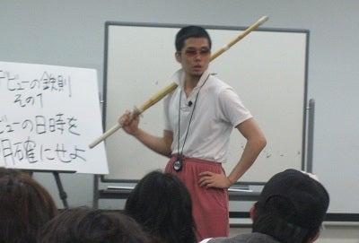 $水野敬也オフィシャルブログ「ウケる日記」Powered by Ameba-愛也講演01