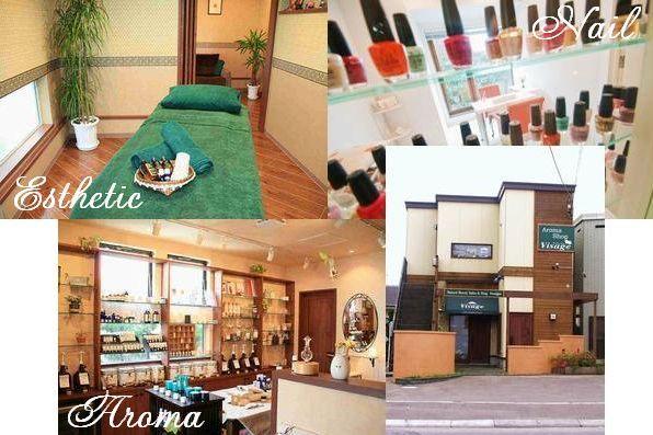 $☆ブログ ルシェルシェ☆-ヴィサージュ用バナー
