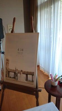 ひろぷろぐ,婚礼,司会,マナー研修,ブライダルプロデュース,人材育成-2012041412350000.jpg