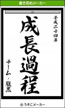 こももとこはるん家-・チ。シ・爍ヲハ「ケ.jpg