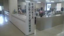 トム吉の   災害ボランティアブログ-DCIM4344.jpg