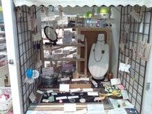 ヴィンテージ&アンティークの店「横濱畔道」オーナー日記