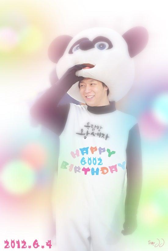 ☆My precious you☆