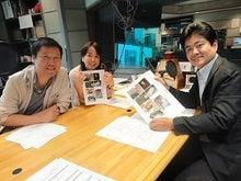 語源遺産-TBSラジオ2