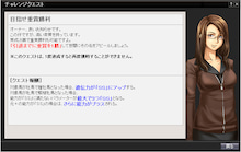 しまあじの競馬伝説Live@京都鯖