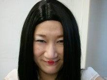 イー☆ちゃん(マリア)オフィシャルブログ 「大好き日本」 Powered by Ameba-2012-05-28 16.56.00.jpg2012-05-28 16.56.00.jpg