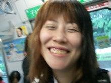 イー☆ちゃん(マリア)オフィシャルブログ 「大好き日本」 Powered by Ameba-2012-05-28 16.09.47.jpg2012-05-28 16.09.47.jpg
