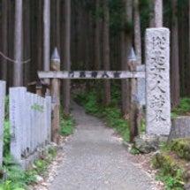 日本百名山 大峯山(…