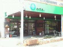 octa. しのたろう春野菜とパンと無農薬バラの朝市