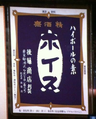日本酒サービス研究会・酒匠研究会連合会 オフィシャルブログ