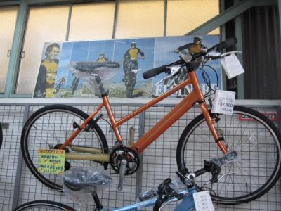 で売ってます! 高知の自転車 ...