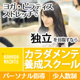 山川和風オフィシャルブログ「和の哲学」 Powered by Ameba