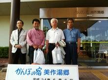 津山衆楽ライオンズクラブメンバーのBlog-参加者