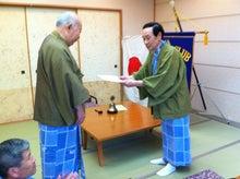 津山衆楽ライオンズクラブメンバーのBlog-6月誕生祝