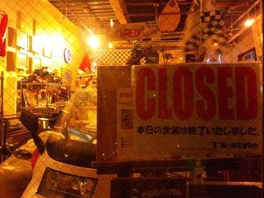 ★bikeshop T's-style(ティーズスタイル)のブログ★