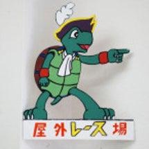 実況動画!伊豆アンデ…