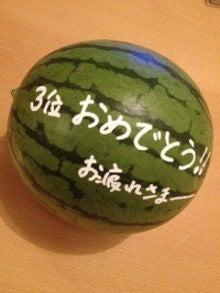 柏木由紀 オフィシャルブログ powered by Ameba-STIL0176_ed.jpg