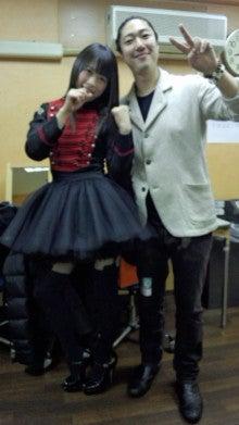 北乃きい オフィシャルブログ チイサナkieのモノガタリ by アメーバブログ-DCF00307.jpg