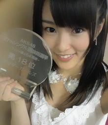 NMB48オフィシャルブログpowered by Ameba-CYMERA_20120607_005718-1.jpg