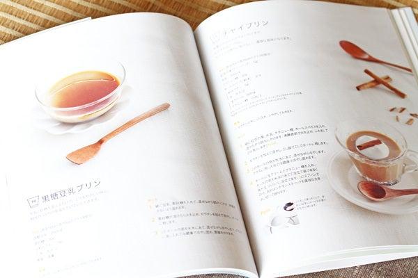 お料理のススメ-チャイ