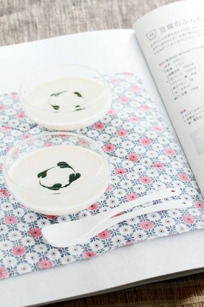 お料理のススメ-豆腐