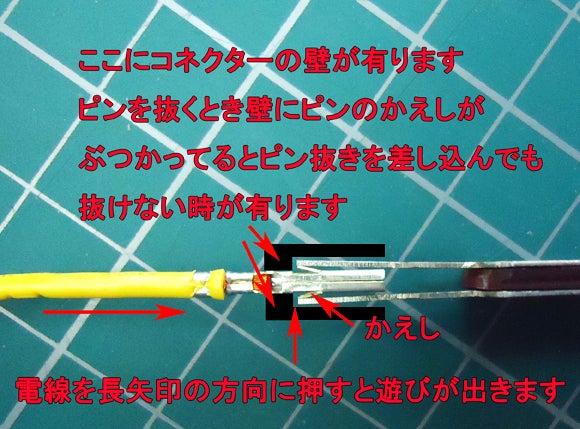 HIROのブログ-11