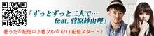 $Sunyaオフィシャルブログ「スンヤでヤンス!」Powered by Ameba
