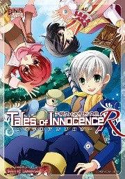 テイルズ オブ イノセンスR コミックアンソロジー