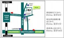 原宿 表参道 青山 ニコニコ動画 生放送局 観覧型パーティー Skylish 410ch-スカイリッシュマップ