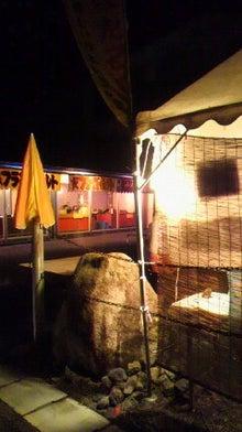 Travail soi-colore岡山の旅とイベントのブログ-2012060720380000.jpg
