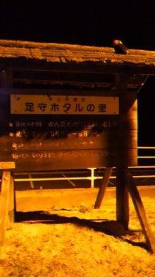 Travail soi-colore岡山の旅とイベントのブログ-2012060720430000.jpg