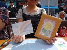 吉祥寺☆小林ともこのアートセラピーで楽しく自信回復