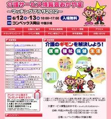 /stat.ameba.jp/user_images/20120608/10/santamonica3da4/52/14/j/t02200236_0800085712016517170.jpg