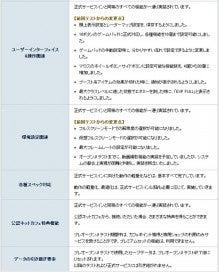 ファンタシースターシリーズ公式ブログ-pobt04
