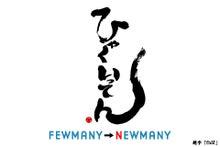 namy's blog
