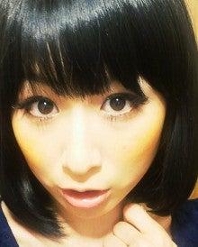 おかもとまりオフィシャルブログ Powered by Ameba-IMG_9088.jpg