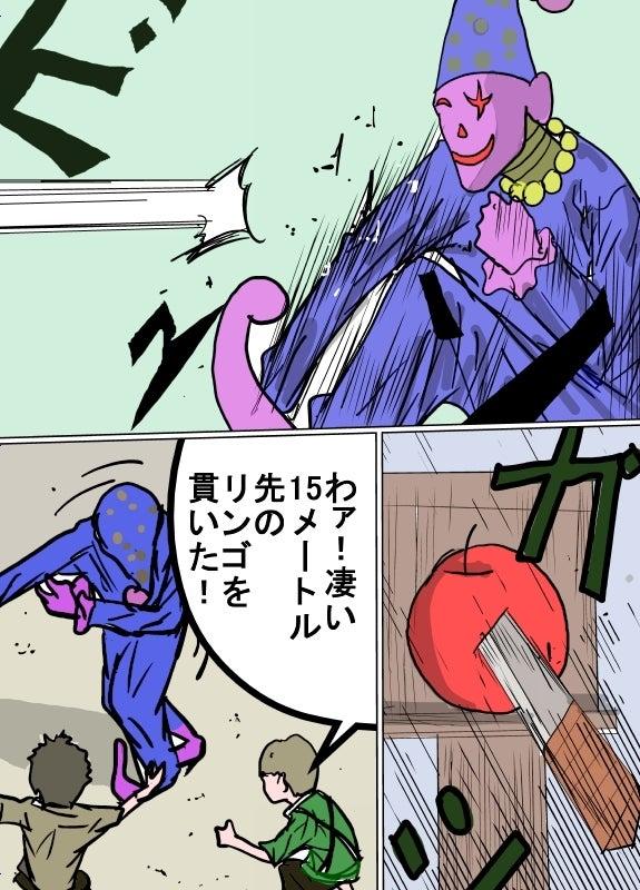 $ファンタジー漫画 パブリカの大冒険