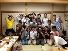 栃木県議会議員 さとう良 活動報告ブログ