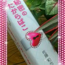 $☆*゚。 Happy bird Life! & LOVE 秘密のたからばこ 。゚*☆-1339185106176.jpg